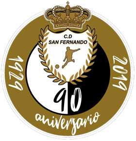 Tienda del Club Deportivo San Fernando